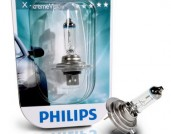 Bec Far H7 Philips Extreme vision 78114